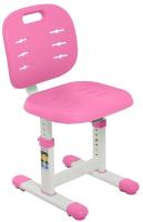 Стул детский FunDesk SST2 (розовый) -