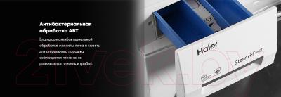 Стиральная машина Haier HW60-BP12758S