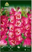 Семена цветов АПД Гладиолус Вандола / A30953 (10шт) -