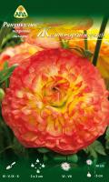 Семена цветов АПД Ранункулюс желто-оранжевый махровый / A30986 (10шт) -