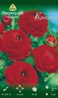 Семена цветов АПД Ранункулюс красный махровый / A30664 (10шт) -