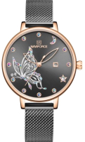 Часы наручные женские Naviforce NF5011RGB -