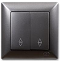 Выключатель Gunsan Visage 01281700-150109 (дымка) -