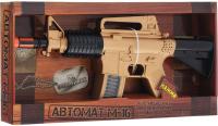 Автомат игрушечный Играем вместе Автомат М-16 -