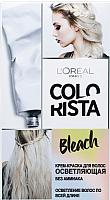 Крем-краска для волос L'Oreal Paris Colorista Bleach (осветляющая) -