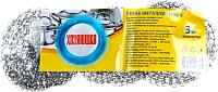 Набор губок для мытья посуды Хозяюшка Металлический 12г (3шт) -