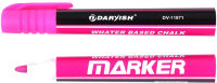 Маркер меловой Darvish DV-11871 (розовый) -