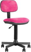 Кресло офисное Nowy Styl Logica GTS MB55 (AB-16) -
