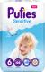 Подгузники детские Pufies Sensitive Extra Large 13+ кг (44шт) -