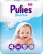 Подгузники детские Pufies Sensitive Maxi 9-14кг (88шт) -