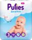 Подгузники детские Pufies Sensitive Midi 6-10кг (100шт) -