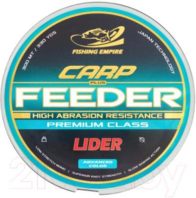 Леска монофильная Fishing Empire Lider Carp Plus Feeder Clear 0.18мм 300м / СL-018