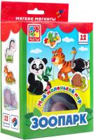 Развивающий игровой набор Vladi Toys Мой маленький мир. Зоопарк / VT3106-02 -