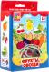 Развивающий игровой набор Vladi Toys Мой маленький мир. Овощи, фрукты / VT3106-03 -