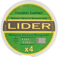 Леска плетеная Fishing Empire Lider Fluo Yellow 0.18мм 100м / 001-180 -