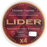 Леска плетеная Fishing Empire Lider Navy Green X4 0.18мм 150м / 150-180 -