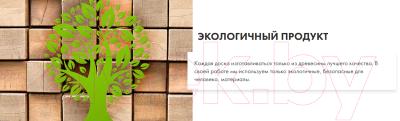 Разделочная доска Shteiger Листики / 6400