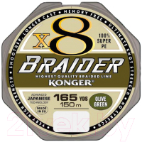 Леска плетеная Konger Braider X8 Olive Green 0.06мм 150м / 250150006 -