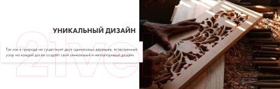 Разделочная доска Shteiger Чистый дуб / 13000