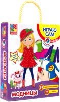 Развивающий игровой набор Vladi Toys Модные детки. Модницы / VT3702-01 -