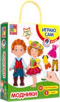 Развивающий игровой набор Vladi Toys Модные детки. Модники / VT3702-02 -