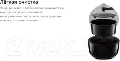 Аэрогриль Kitfort KT-2214