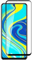 Защитное стекло для телефона Case Full Glue для Redmi Note 9 Pro/Redmi Note 9S (черный) -
