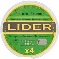 Леска плетеная Fishing Empire Lider Navy Green 0.18мм 100м / 000-180 -