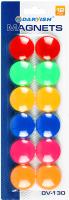 Набор магнитов Darvish DV-130 (12шт) -