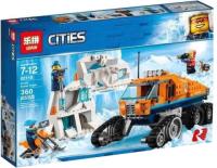 Конструктор Lepin City Арктический грузовик ледовой разведки / 02110 -
