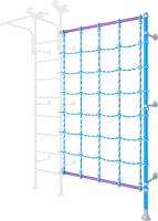 Опция к детскому спортивному комплексу Wallbarz Grid S ДСКМ-1С-8.05-45 -