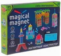 Конструктор магнитный Zabiaka Сказочный замок / 1387371 -