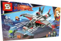 Конструктор SY Marvel Капитан Марвел и Атака Скрулла / 1263 -