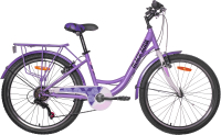 Детский велосипед Black Aqua City 1221 V 20 / GL-112V (сиреневый) -