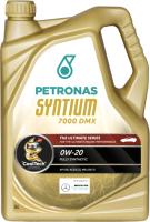 Моторное масло Petronas Syntium Syntium 7000 DMX 0W20 / 70293M12EU (5л) -