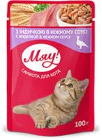 Корм для кошек Мяу! С индейкой в нежном соусе (100г) -