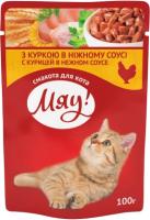 Корм для кошек Мяу! С курицей в нежном соусе (100г) -