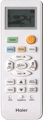 Сплит-система Haier Leader DC-Inverter AS12TL3HRA / 1U12MR4ERA