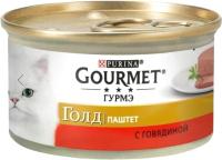 Корм для кошек Gourmet Gold с говядиной (85г) -