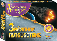 Набор игр Topgame Звездное путешествие 4 в 1 / 01579 -