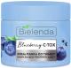 Крем для лица Bielenda Blueberry C-Tox увлажняющий и отбеливающий (40г) -