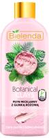 Мицеллярная вода Bielenda Botanical Clays веганская с розовой глиной (500мл) -