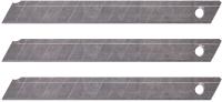 Набор сменных лезвий канцелярских OfficeSpace BLCUT9 1367/178795 (10шт) -