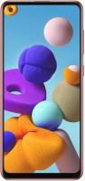 Смартфон Samsung Galaxy A21s 32GB / SM-A217FZRNSER (красный) -