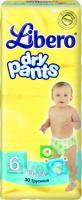Подгузники-трусики детские Libero Dry Pants 6 Extra Large (30шт) -