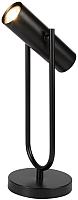 Прикроватная лампа SearchLight Telescope EU2791BK -