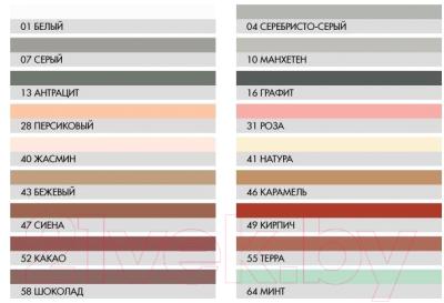 Фуга Ceresit CE 33 (2кг, черный)