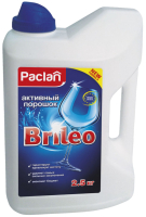 Порошок для посудомоечных машин Paclan Brileo (2.5кг) -