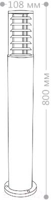 Светильник уличный Feron DH0805 / 06302