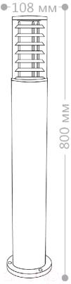 Светильник уличный Feron DH0805 / 06303